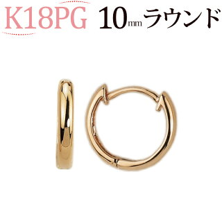 K18 hoop pierced earrings 10mm round