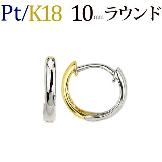 Pt/K18PGリバーシブルフープピアス10mmラウンド
