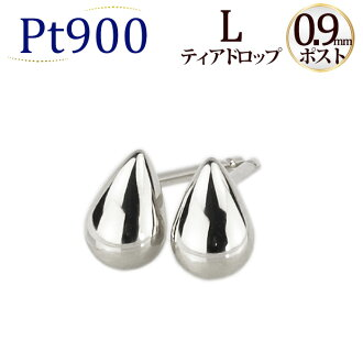 (ScdLpt9) PT Teardrop and Platinum earrings (large, made in Japan)