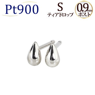 (ScdSpt9) PT Teardrop and Platinum earrings (small, made in Japan)