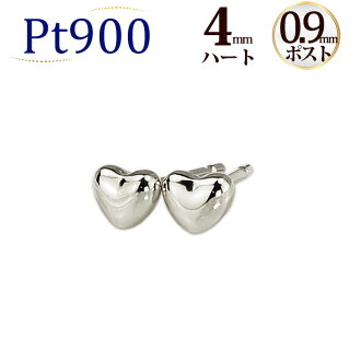 PT heart Platinum earrings (4 mm, 0.9 mm core, made Japan) (sch4pt9)