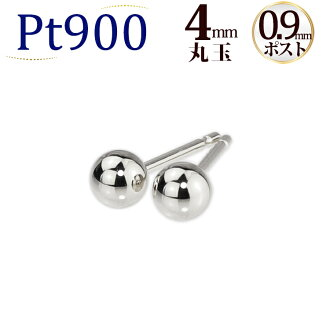 PT 4 mm ball Platinum earrings (made of 0.9 mm core, Japan) (scm4pt9)