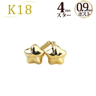 Star K18 pies (made 4 mm, 0.9 mm core, Japan) (scs4k9)