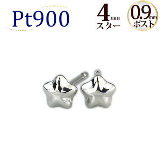 PT star Platinum earrings (4 mm, 0.9 mm core, made Japan) (scs4pt9)