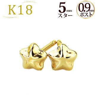 Star K18 pies (made 5 mm, 0.9 mm core, Japan) (scs5k9)