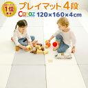 【p14倍+600円クーポン 11/26 1:59】 プレイ...