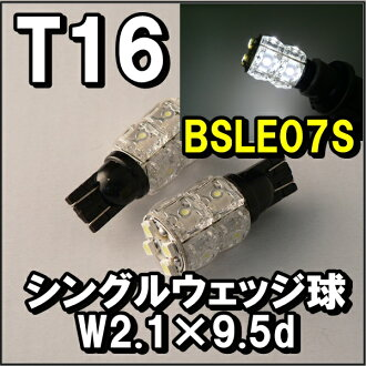 LED valve T16 single wedge ball supermarket white Toyoda Gosei white tip adoption!