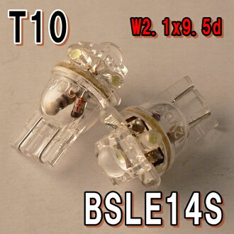 LED valve T10 single wedge ball (the small) supermarket white popularity No. 1