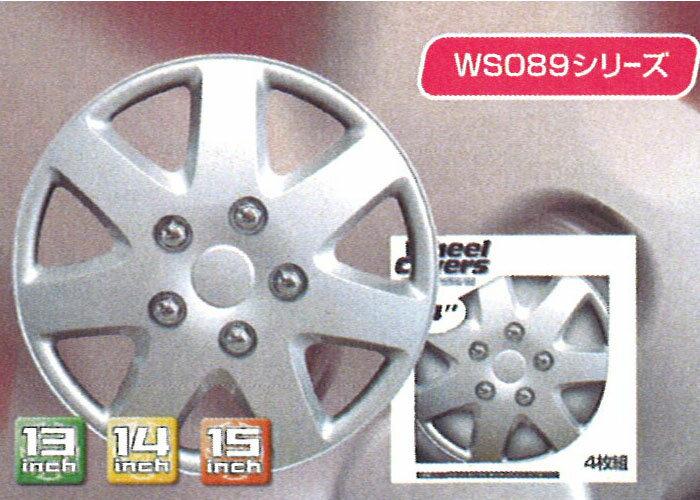 Wheel Cap 15 inch × 4 set ★ WS089-15