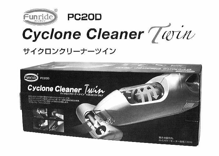EMC cyclone cleaner twin / mini vacuum cleaners, 110 W