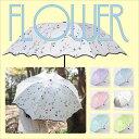折り畳み傘 花柄 レディース 傘 折りたたみ おしゃれ 晴雨兼用 かわいい UV...