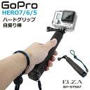 GoPro 自撮り棒 18〜48cm伸縮 アクセサリー Hero7 Black Hero6 Hero5 GP-ST567