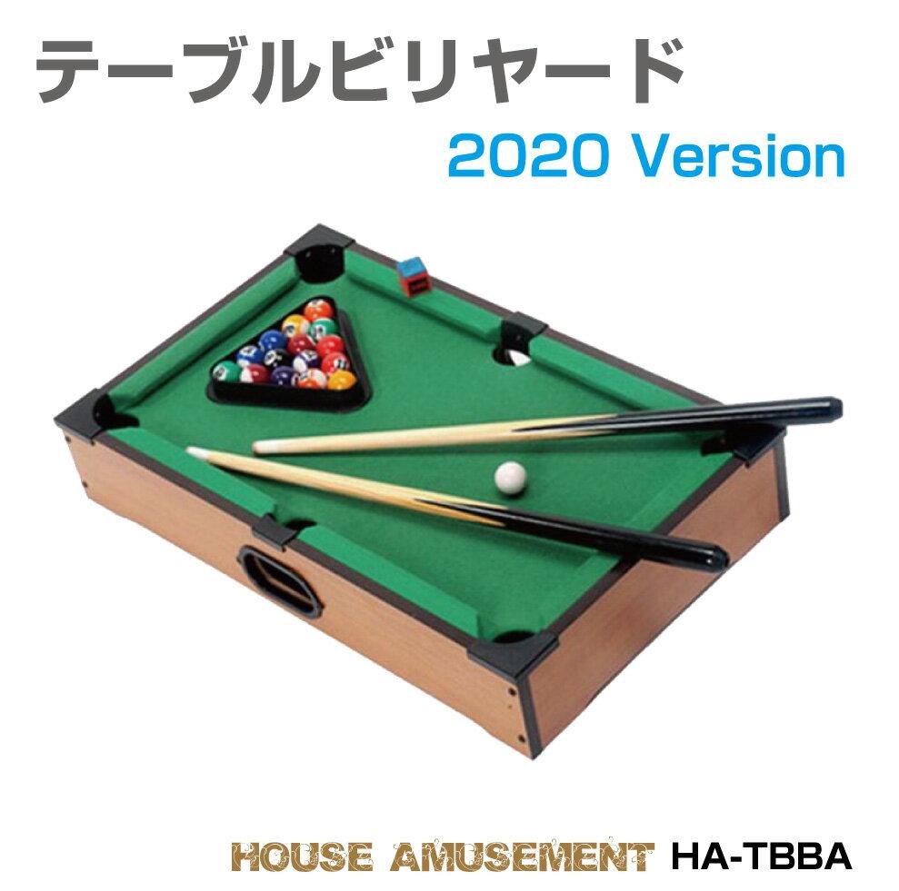 ビリヤードテーブルビリヤードビリヤードセット屋内家庭用ビリヤード台子供大人室内遊びおもちゃゲームテー