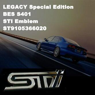 STI emblem (R) ST9105366020