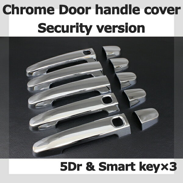 Chrome door handle cover security version 5Dr3s