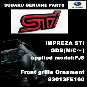 インプレッサ STI ornament / front 93013FE160