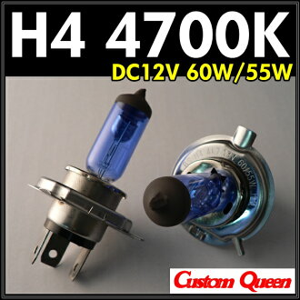 Ultra halogen bulb H4 4700 k ( 2 pieces )