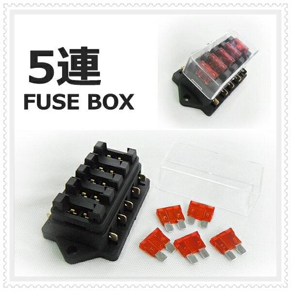 5 FUSE BOX fuse box.