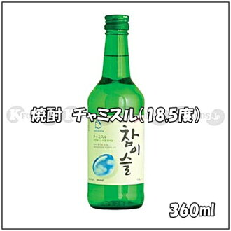 360 ml in capacity in Korean shochu, チャミスル (18.5% of alcohol frequency)