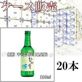 By buying in bulk deals! Korea chamisul soju (ABV 18.5%) 360ml×20 book