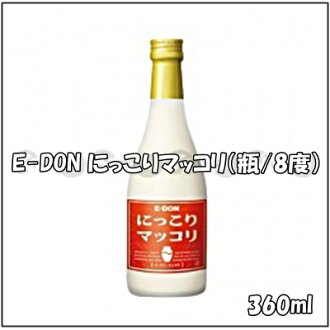 Korean E-DON with a smile 360 ml of quantity of マッコリ alcohol frequency 8%, contents (bottle)
