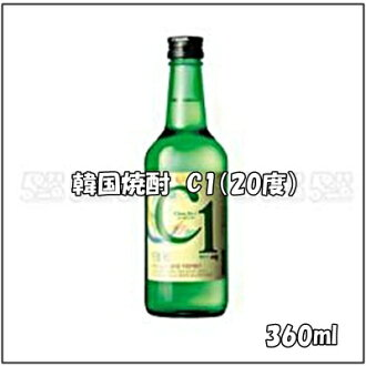 Korea-soju-C1 ( Siang ) (ABV 20%) contents of 360 ml