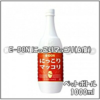 E-DON にっこりマッコリ(ペット)15本 ...の紹介画像2