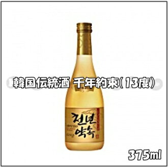 Korea traditional sake and the Millennium promise (ABV 14%) contents of 375 ml