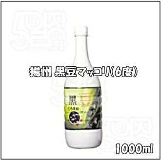 Korea Yangzhou, black bean rice alcohol, 6% and amount of contents 1000 ml