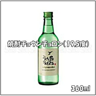 Korea shochu, チョウンチョロン (ABV 19.5%) contents of 360 ml