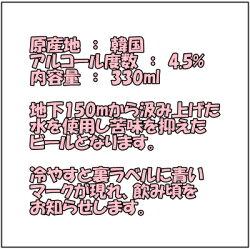 �ڹ�HITE�ӡ���ʥ��륳�����ٿ�4.5%��������330ml