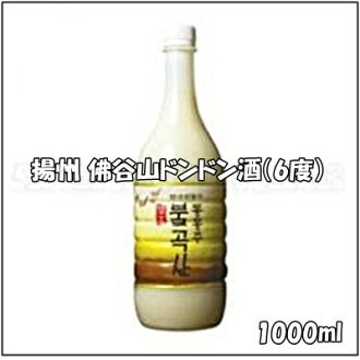 1,000 ml of quantity of Korean Yangchow, 佛谷山 Don Don liquor, 6% of alcohol frequency, contents