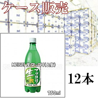 It is advantageous by a bulk buying! MEISEI straight マッコリ (6% of alcohol frequency) 750 ml *12