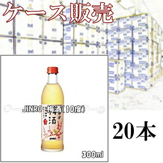 By buying in bulk deals! Korea JINRO plum wine (ABV 10%) 300ml×20 book