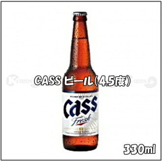 Korea-CASS beer (ABV 4.5%) contents of 330 ml