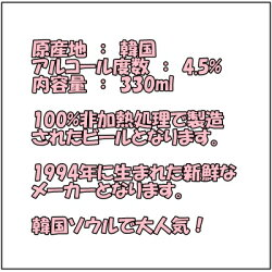 �ޤȤ��㤤�Ǥ������Ƚ���ë���ɥ�ɥ��ʥ��륳�����ٿ�6%��1000ml×15��