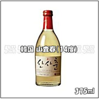 Korea health drink and pile up spring ( サンサチュン ) (ABV 14%) contents of 375 ml