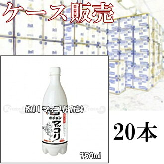 By buying in bulk deals! Facing River makgeolli (ABV 7%) 750ml×20 book