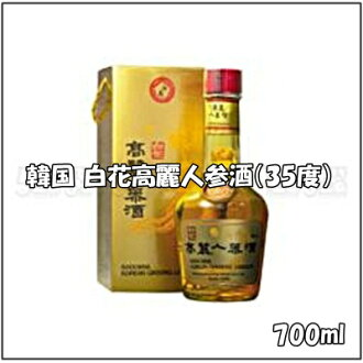 Korea health drink, petal Koryo ginseng liquor, alcohol content 35%, capacity 700 ml