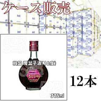 By buying in bulk deals! 375Ml×12 book cover 盆子 (Raspberry wine) (ABV 16%)