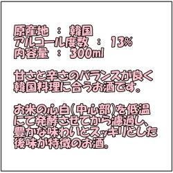 �ڹ�����ϡʥ��륳�����ٿ�13%��������300ml