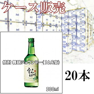 It is advantageous by a bulk buying! It is *20 360 ml (16.9% of alcohol frequency) on Korean shochu Maizuru Joan day