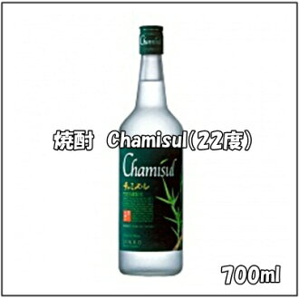700 ml in capacity in Korean shochu, チャミスル (Chamisul) (22% of alcohol frequency)