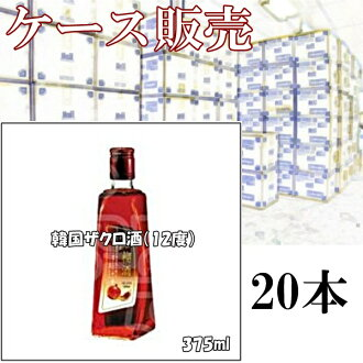 It is advantageous by a bulk buying! 375 ml of pomegranate liquor (12% of alcohol frequency) *20