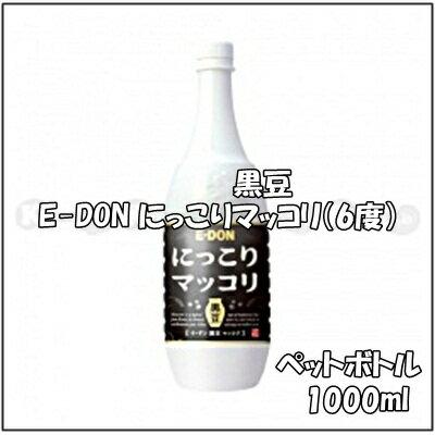 E-DON にっこり黒豆マッコリ(ペット)15...の紹介画像2