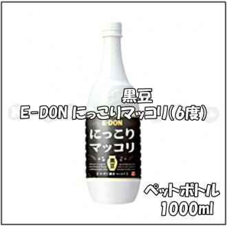 Korea E-DON and smiled and black beans rice, ABV 6% volume 1000 ml (pet)