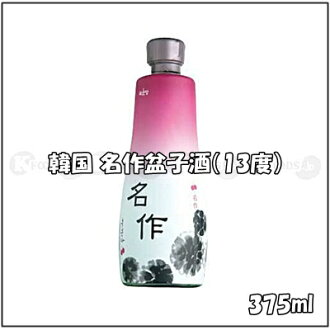 375 ml in capacity in the Korean raspberry wine, masterpiece cover tray child (13% of alcohol frequency)