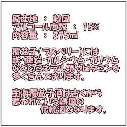 �ڹ�饺�٥�磻������ʤ�ҡʥ��륳�����ٿ�15%��������375ml