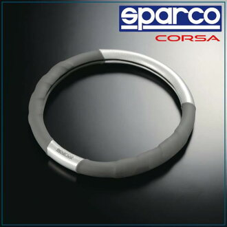 Sparco, sparco/SPC & gray steering wheel cover / carbon ver2 SPC1101