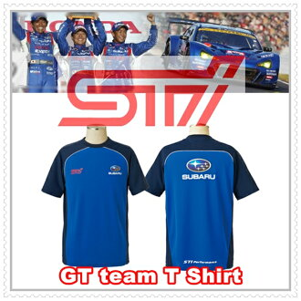 STI GT team T-shirt L